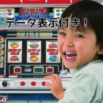 パチスロ 4号機 B-MAX 万枚チャレンジ 9/20