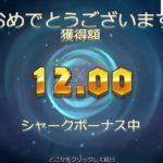 BIG WIN ×700【Razor Shark】オンラインカジノ スロット 【フリースピンのみダイジェスト】#12