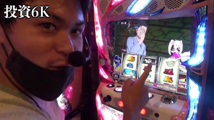 DAY13 Re:ゼロから始める人間関係〜絆〜【IMC特別企画パチスロ人生復興プロジェクト#13】