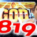 【GOD凱旋】月イチの日に凱旋勝負!開始早々にプレミアを連発したら実は・・・[にく伝説#227]【パチスロ・スロット】