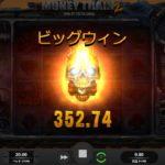 【オンラインカジノ】Money Train 2 bigwin