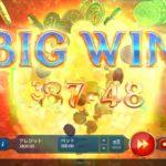 【オンラインカジノ】Solar King bigwin
