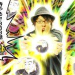 【ファイナル家康】「寺井一択の寺やる!!第383話」