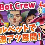 $4スピン!いっしーの挑戦!【オンラインカジノ】【BigBotCrew】【LuckyBaby】