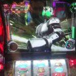 900Gを賭けた戦い  パチスロ仮面ライダーブラック