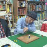 ういち・中武・オモCのそうだ、遊びに行こう!#15【シスタークエスト~時の魔術師と悠久の姉妹~】【クランキーセレブレーション】【リノ】