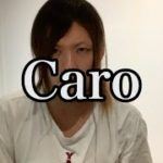 【Caro】芦毛好きな競馬ファンが覚えておいて損はない血統を紹介します【ビギナー向け】