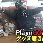 入手困難!PlaynGOからグッズ届いたので開封します!【オンラインカジノ】【kaekae】【REACTOONZ2】