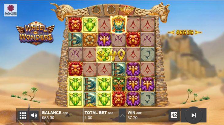 【最新スロット】ホイール・オブ・ワンダー(Wheel of Wonders)プレイ動画【オンラインカジノ】