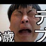 1万円で家買う!3、パチスロ【リノ】、可哀想なデブ