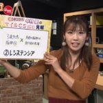 『金曜競馬CLUB』中村愛のうまコラボ(2020/11/20放送分)【チバテレ公式】