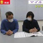 【競馬エイト調教診断】マイルCS(吉田&沢田)