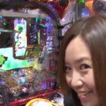 水瀬&りっきぃ☆のロックオン#190【CR北斗の拳7 転生】【押忍!番長3】
