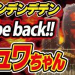 【パチスロ】初代ターミネーター!I'll be back!! ってIGT言ってなかったっけ?【4号機】【スロット】【IGTジャパン】【アーノルド・シュワルツェネッガー】【レトロパチスロ】【名機列伝】