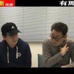 【競馬エイト調教診断】有馬記念(吉田&横山)