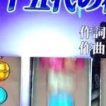 【パチスロ】吉宗3の十五代の夜の威力がすごい【天乗】【1G連】
