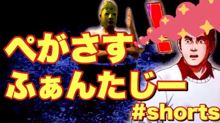 【奇行】横浜駅 駅前でコスモを燃焼させるパチスロライターマックスケガレ氏 #shorts
