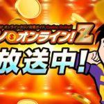 必勝カジノオンライン生配信!ムーンプリンセスをプレイ!【オンラインカジノ】
