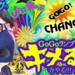 【GOGO!ランプをキメる男】「寺やる!!!第403話」【SアイムジャグラーEX】