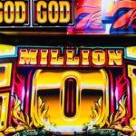 ミリオンゴッド神々の凱旋 MILLION GOD   リセット設定6 GODシリーズ パチスロ