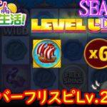 オンラインカジノ生活SEASON3【Day44】