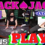 ボンズカジノでブラックジャック 貸切PLAYなどできます♪