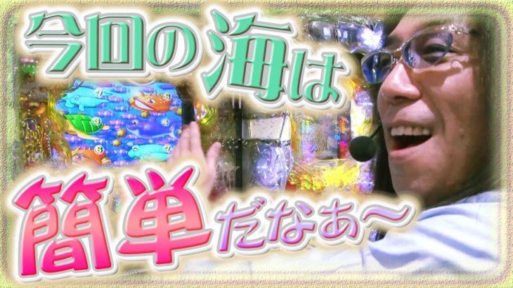 ういち・ヒカルのパチンコ天国と地獄#131【CRスーパー海物語 IN JAPAN 金富士 199ver.】【CR天龍∞7000】