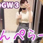 【北斗7転生】GW企画3日目🐯ずっと勝ってずっとGWだったらいいのに🦒🦒【OLのGW3】
