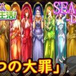 オンラインカジノ生活SEASON3-Day72-【ギャンボラカジノ】