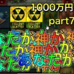 【カジノ】15万円を1000万円にする漢 part74
