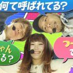 【松本ゲッツ!!L】第51回【パチスロ】【松本バッチ】【レビン】