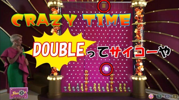 【毎日カジノ200】クレイジータイムで利確を目指す!!!