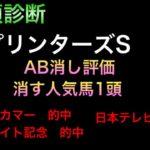 カジノ 机八月2021 【オンラインカジノ】