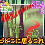 オンラインカジノ生活SEASON3【Day136】